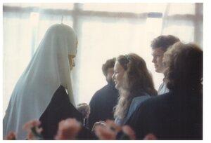 1990 год. Патриарх Алексий ll и Наталья Николаевна Рябова.