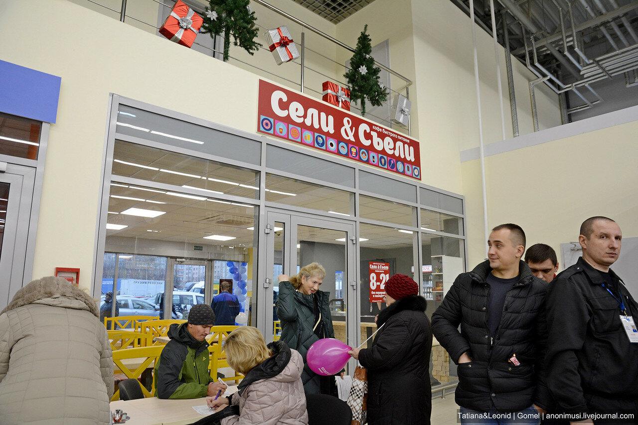 Сели & Съели в магазине ОМА