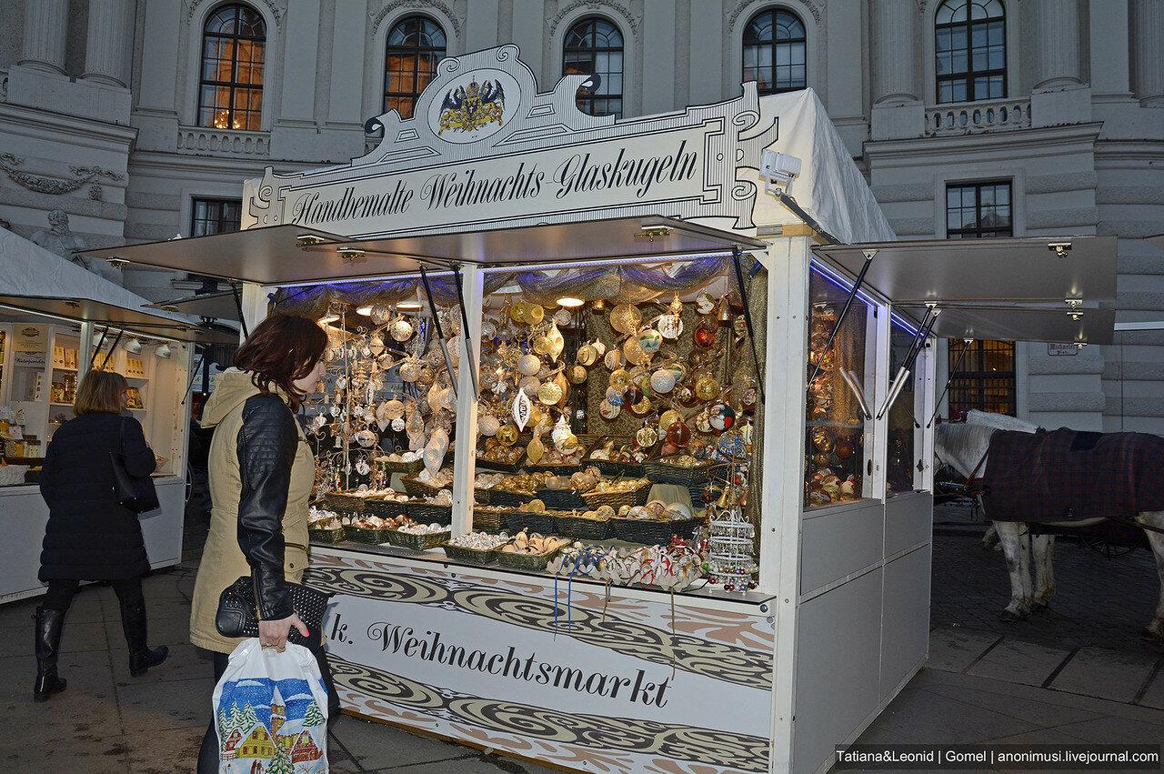 Венские ярмарки