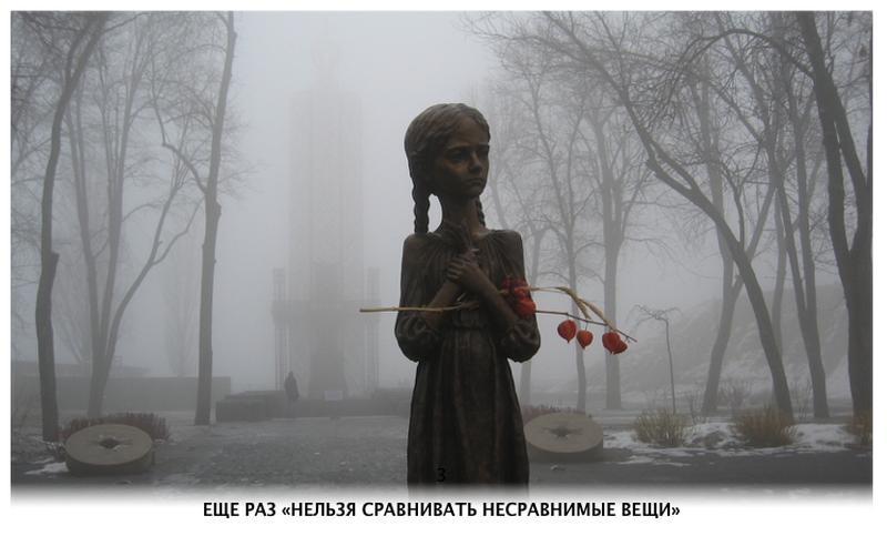 Украинский кризис глазами грека (часть 4)