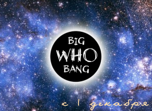 Big Who Bang