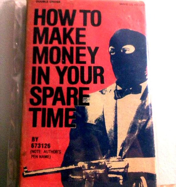 «Как зарабатывать деньги в свободное время». Намек понят.