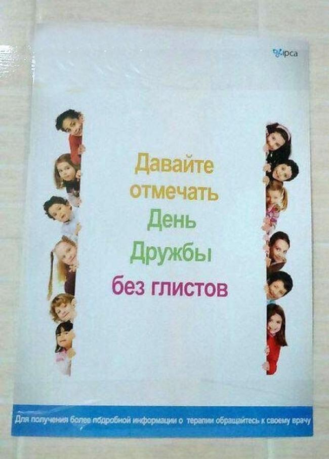© dlyakota.ru  Какая песня без баяна, какая дружба без глистов?
