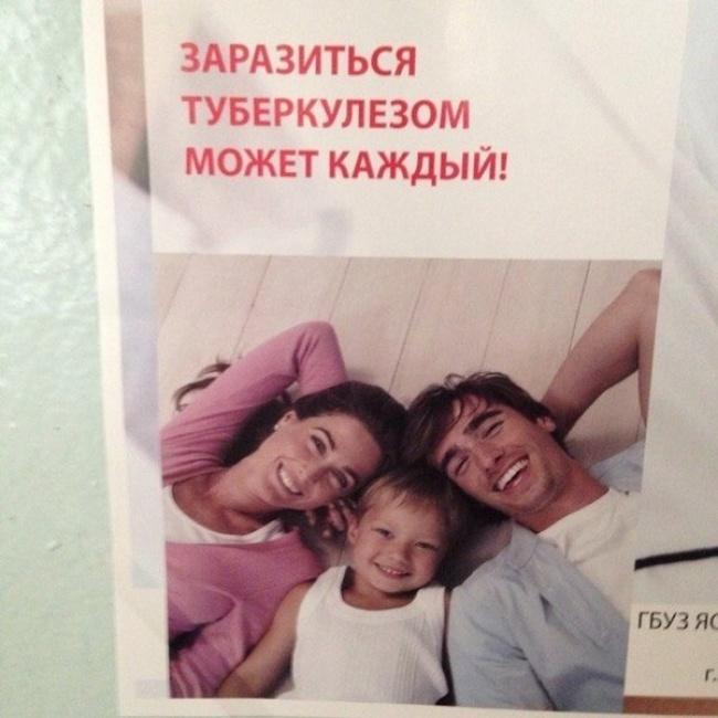 © pikabu.ru  Счастье-то какое!
