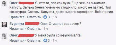 Уморительные комментарии пользователей