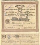 Общество коломенского машиностроительного завода   1907 год