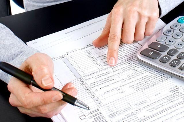 Россиянам объяснили принципы расчета налога наимущество