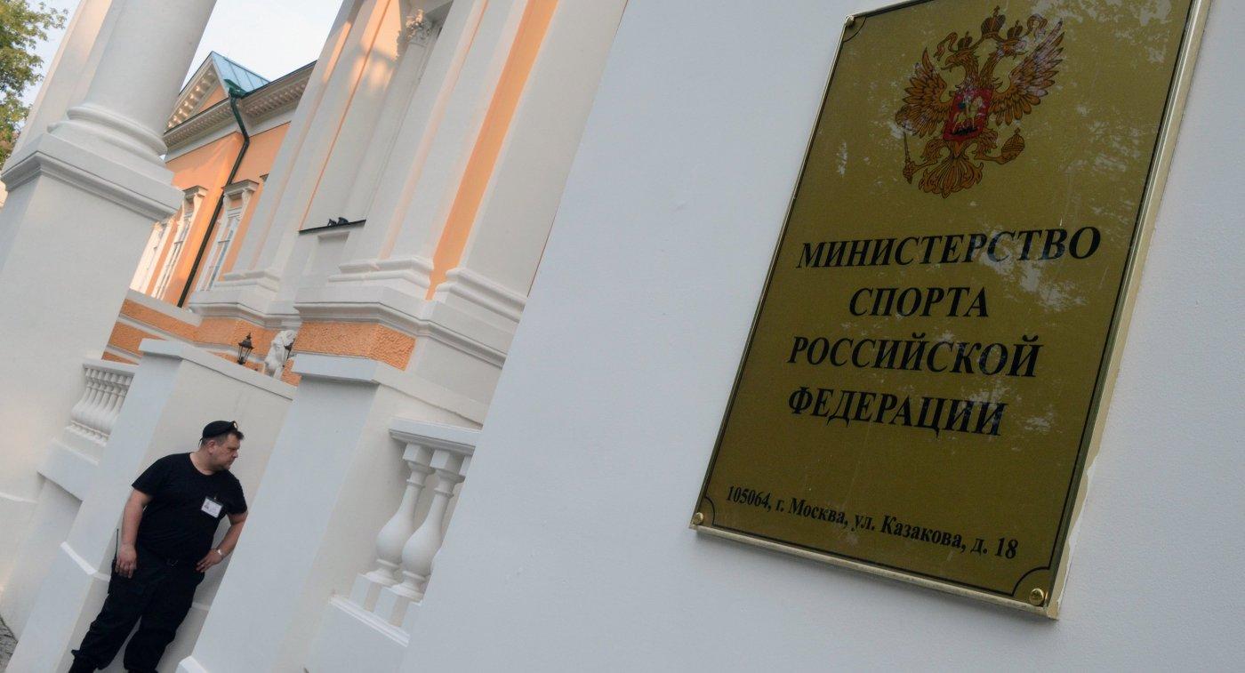 Ждём отIAAF неменее конструктивных шагов повосстановлению членства ВФЛА— Шляхтин