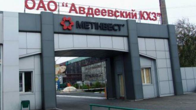 Работа Донецкой фильтровальной станции восстановлена