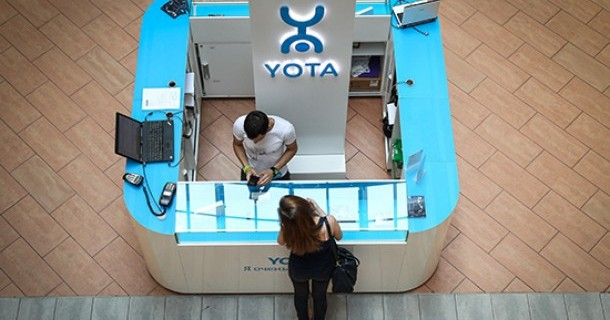 Yota откажется отбезлимитного интернета