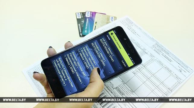 В Республики Беларусь возросли тарифы науслуги ЖКХ