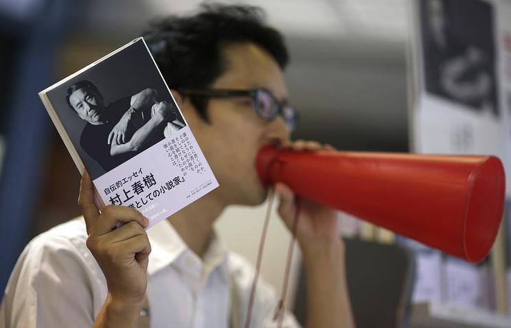 Объявлено название новейшей книги японского писателя Харуки Мураками