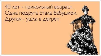 mQGEKmYsTNk.jpg