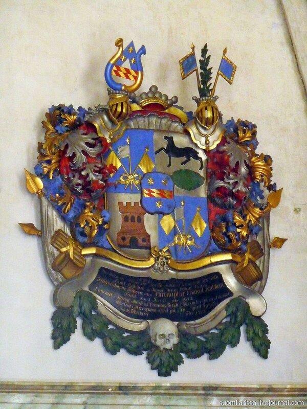 Старинный герб.