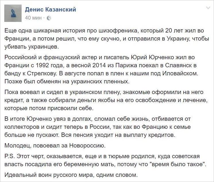 """Горбатюк озвучил результаты расследований по """"майдановским"""" делам - Цензор.НЕТ 8236"""