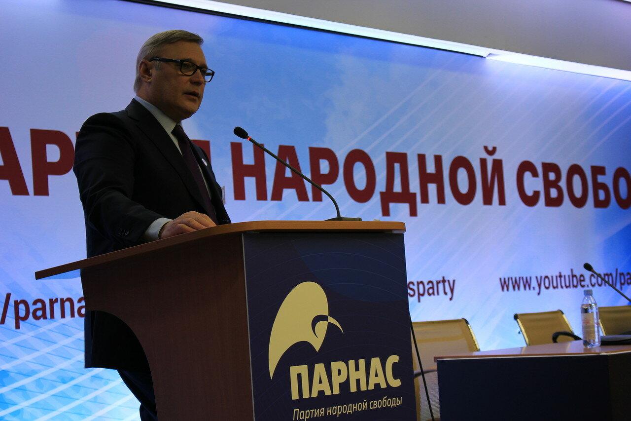 лидера партии Михаила Касьянова