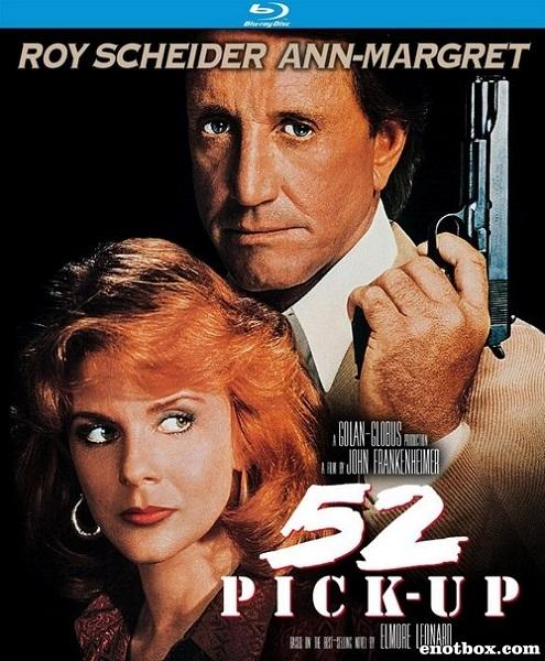 Подцеплен по-крупному / 52 Pick-Up (1986/BDRip/HDRip)