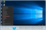 Windows 10 Enterprise LTSB 2016 v1607 (x86/x64) by LeX_6000 [12.10.2016] [RU]