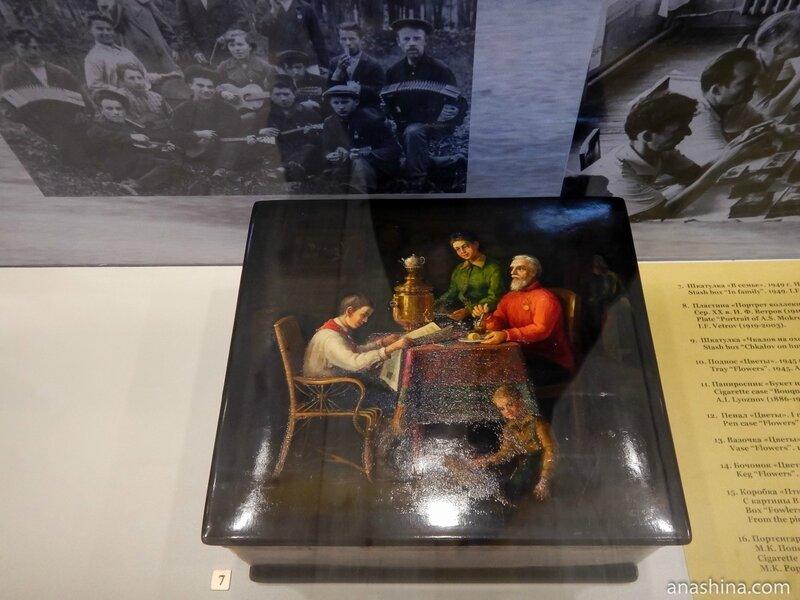 """Шкатулка """"В семье"""", Федоскинская лаковая миниатюра"""