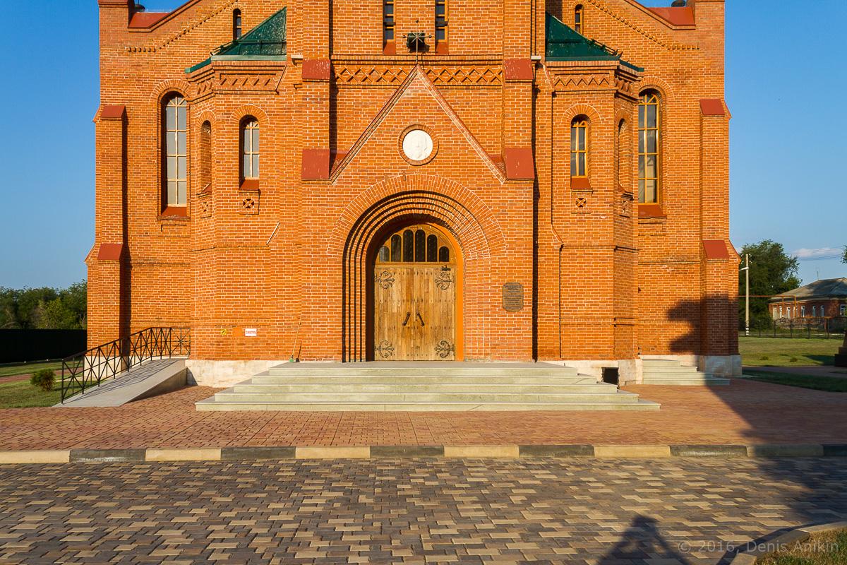 Лютеранская церковь Цюрих - Зоркино фото 7