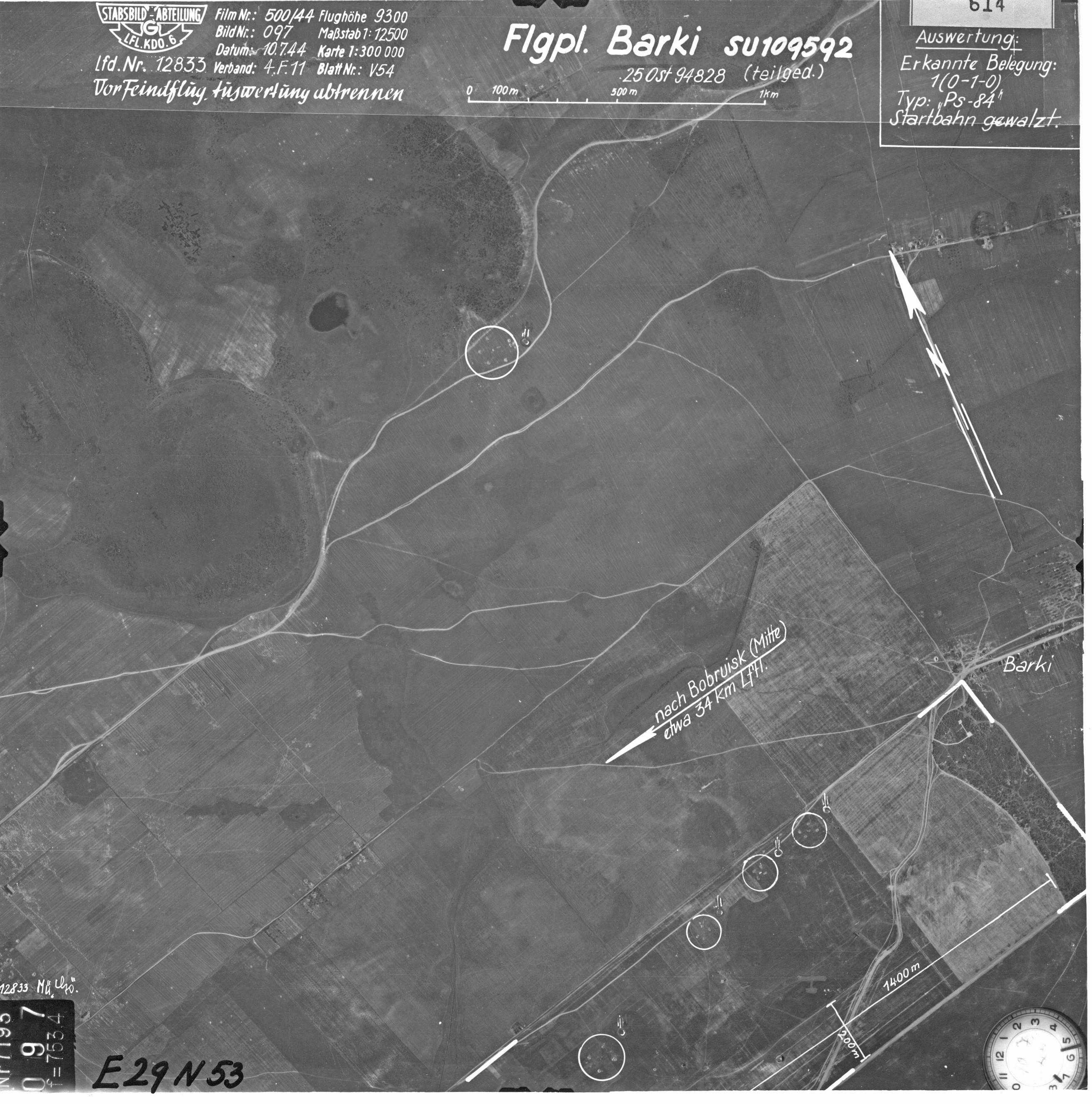 Бобруйск в первые дни войны