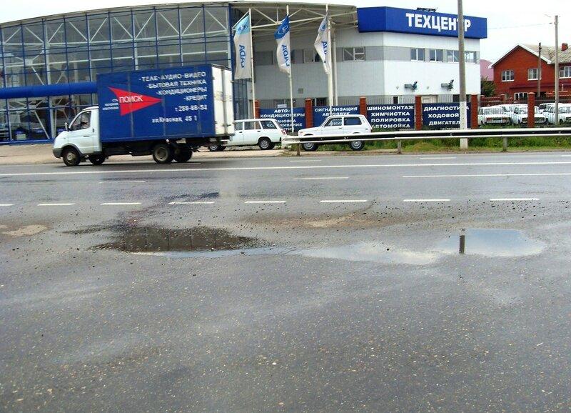 На дороге в центр Краснодара, июль, дождливая погода ...SDC13083.JPG