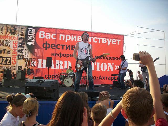 Музыкант и певец Владимир Порохняк... 005
