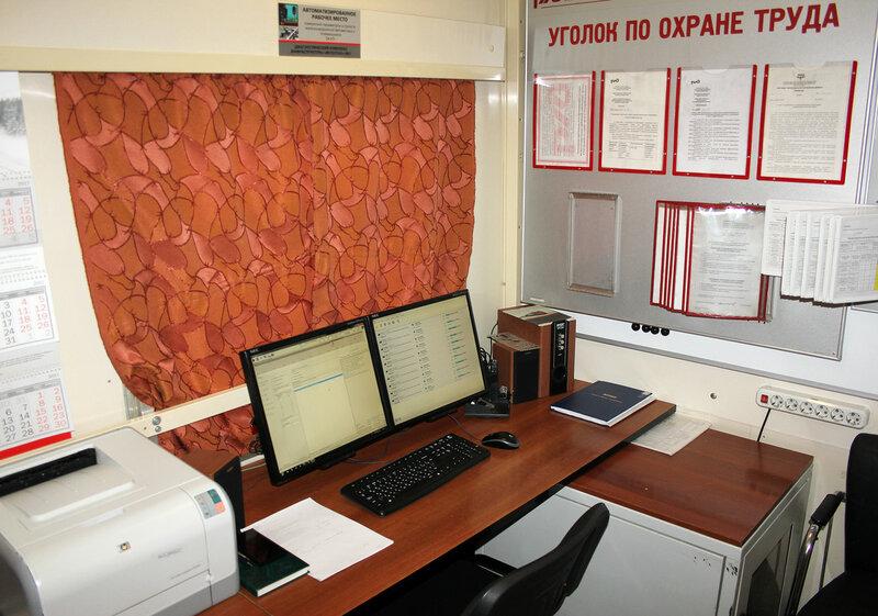 Рабочее место специалиста по измерению параметров устройств ЖД автоматики и телемеханики (СЦБ)