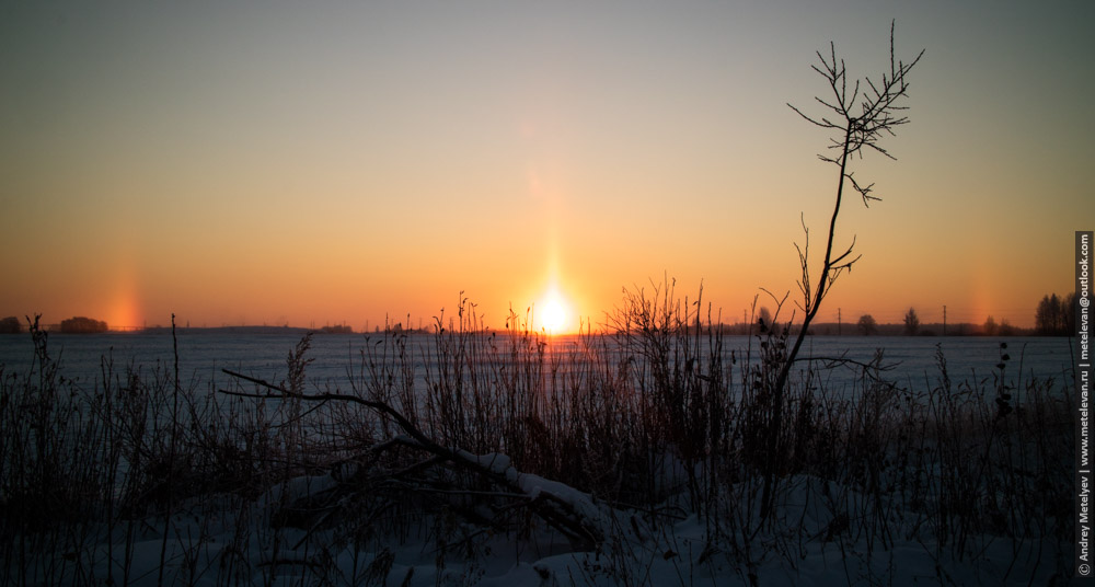 три солнца на фотографии в сильный мороз