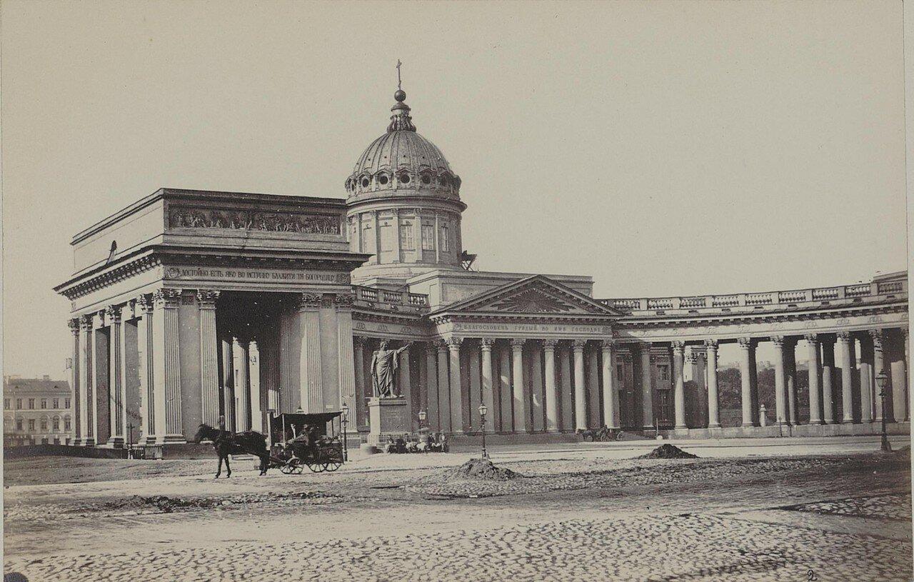 13. Казанский собор