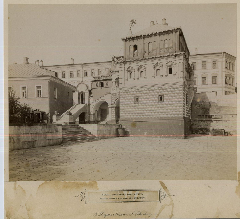 Дом Бояр Романовых