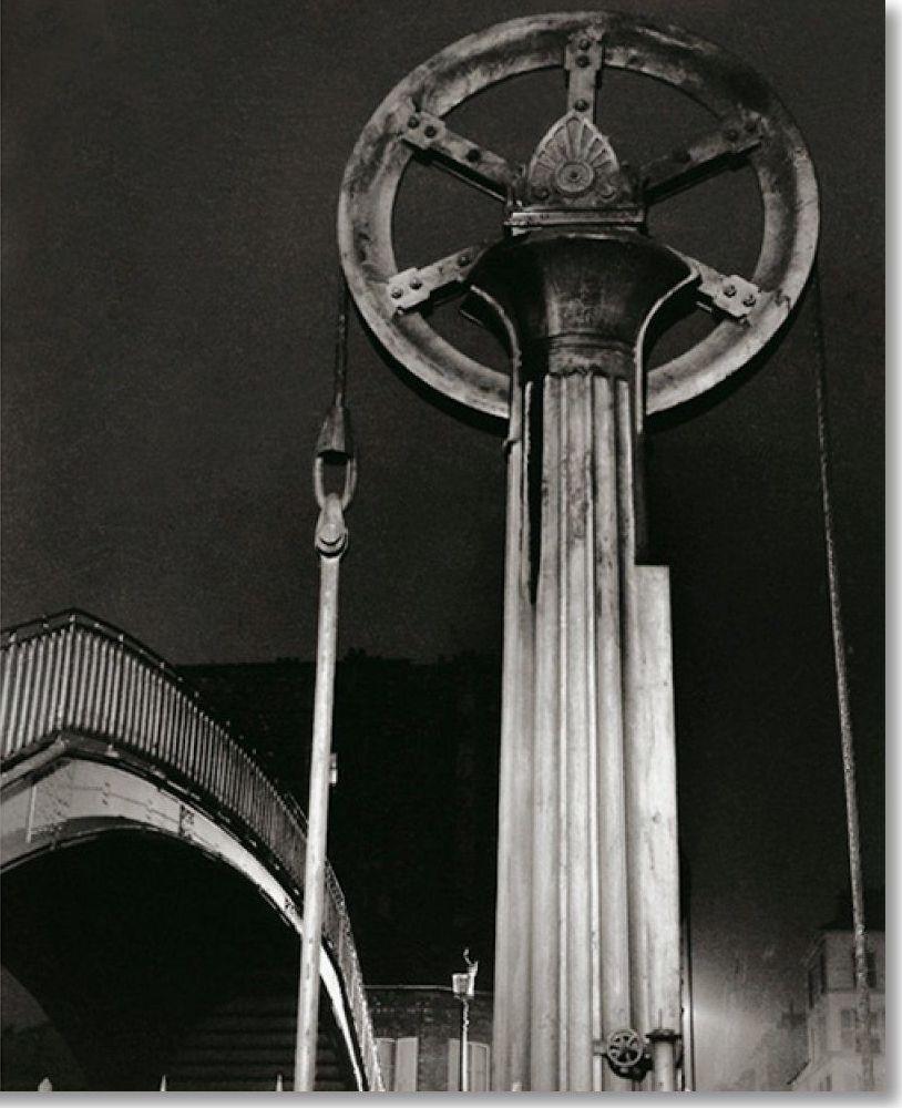 1934. Крымский мост