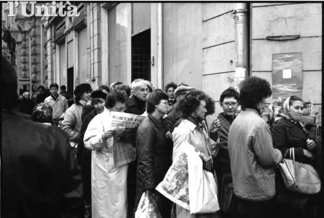 1988. Очередь на улице Кузнецкий мост