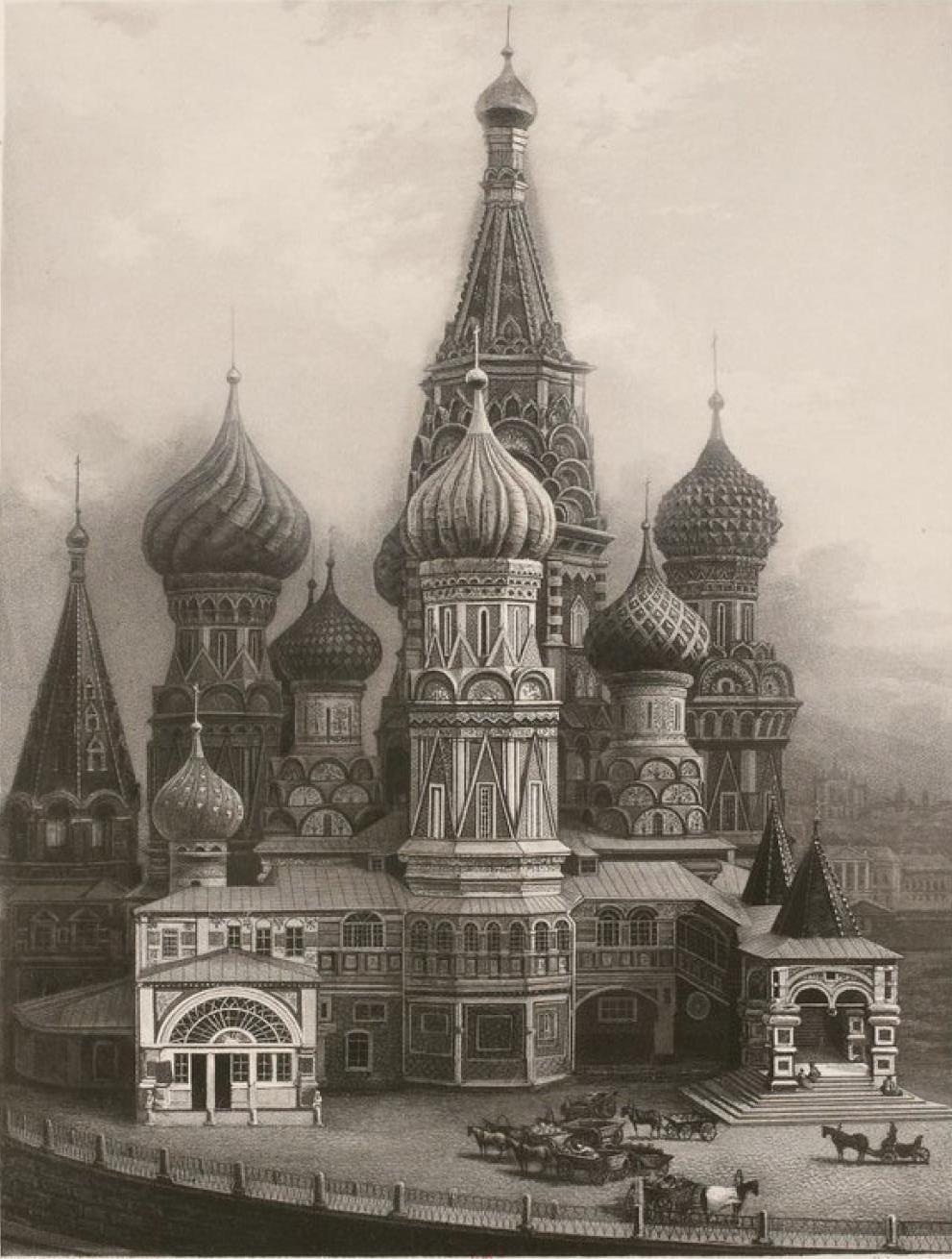 Россия. Москва. Покровский собор