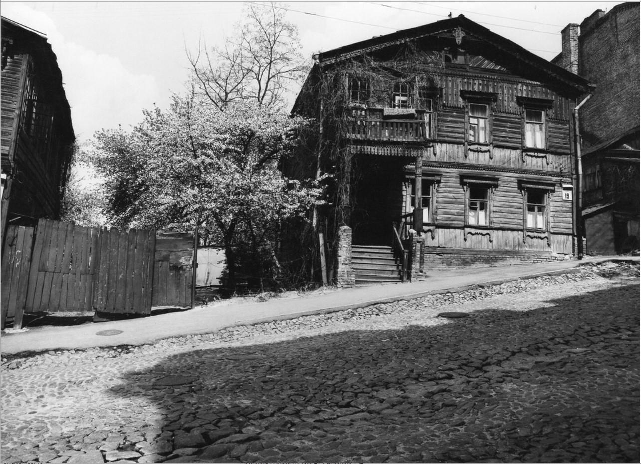 1977. Андреевский спуск