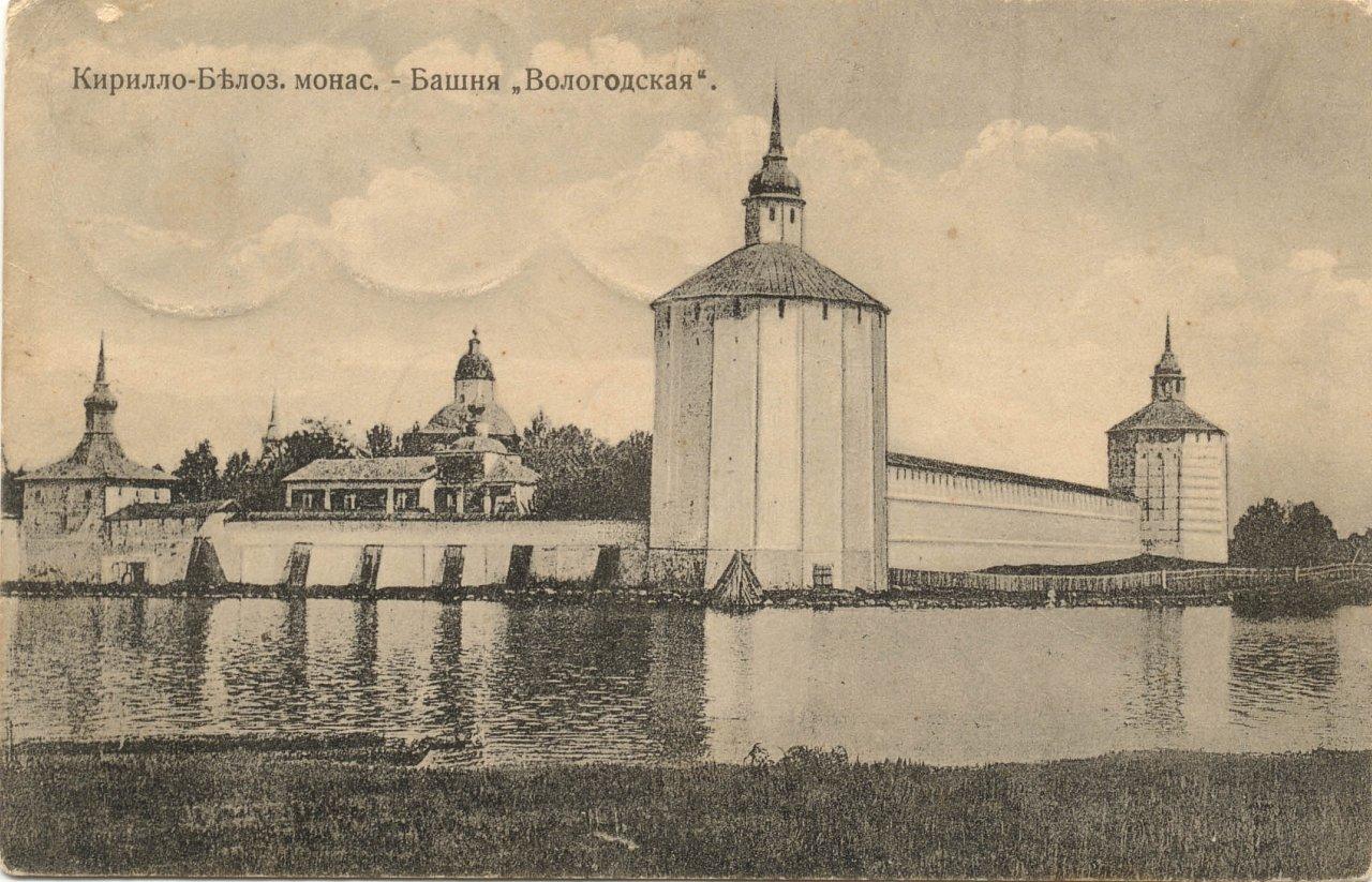 Кирилло-Белозерский монастырь. Башня Вологодская