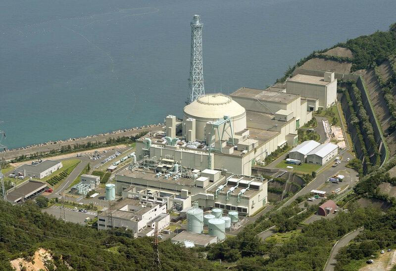 реактор Монжу закрывают