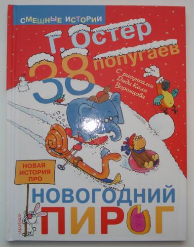 DSC06609.png