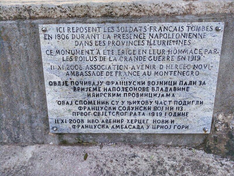 Деревня Жлиеби, Ориени церковь Св. Ильи - Херцег-Нови