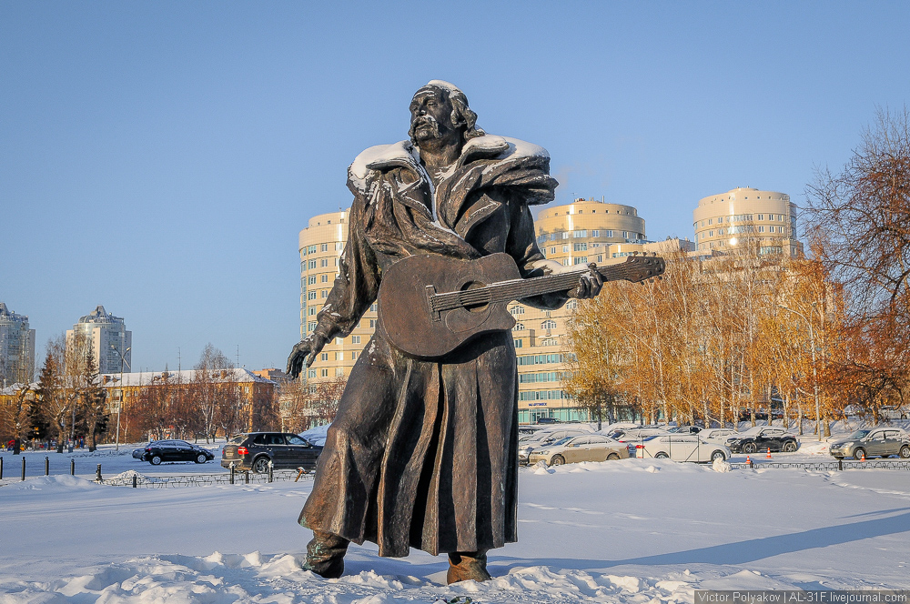 Памятник Мулявину. Екатеринбург