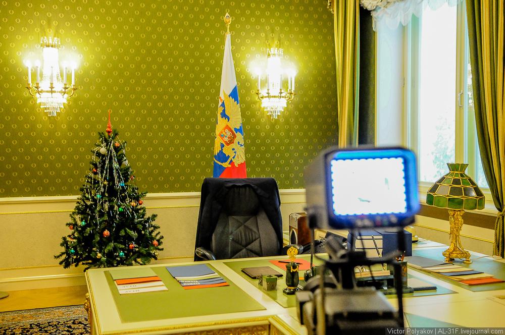 Кабинет Ельцина в Ельцин-центре