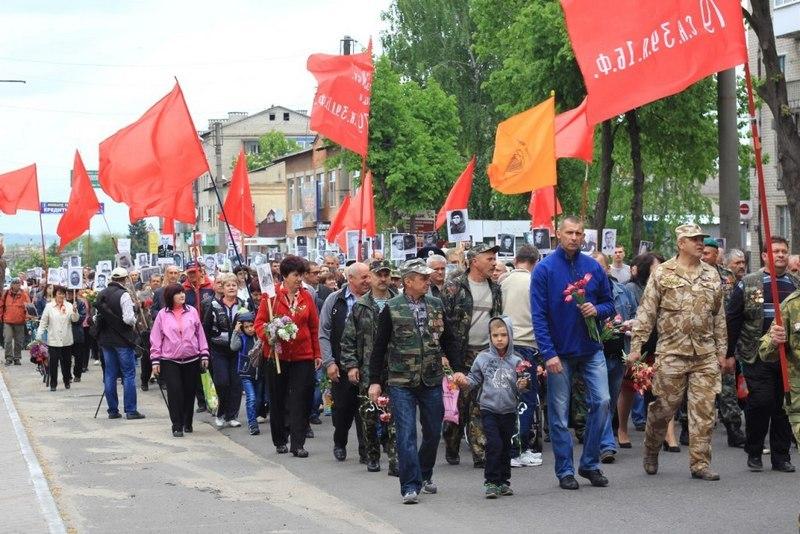 pic2. 9 мая в Изюме Харьковской области