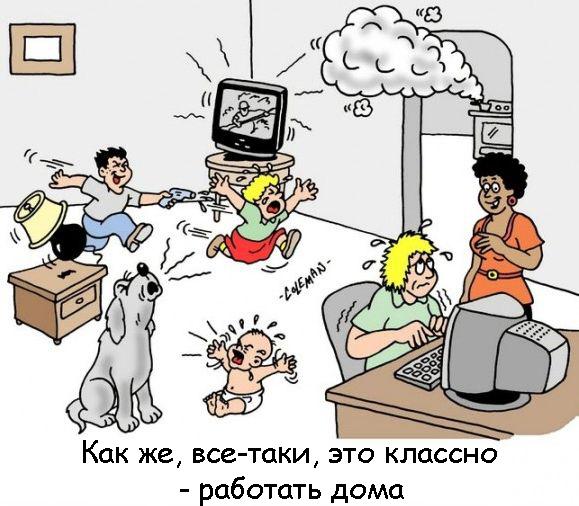 14 мая День фрилансера в России! Классно - работа дома открытки фото рисунки картинки поздравления