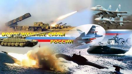 7 мая - День создания Вооруженных сил РФ. Поздравляю