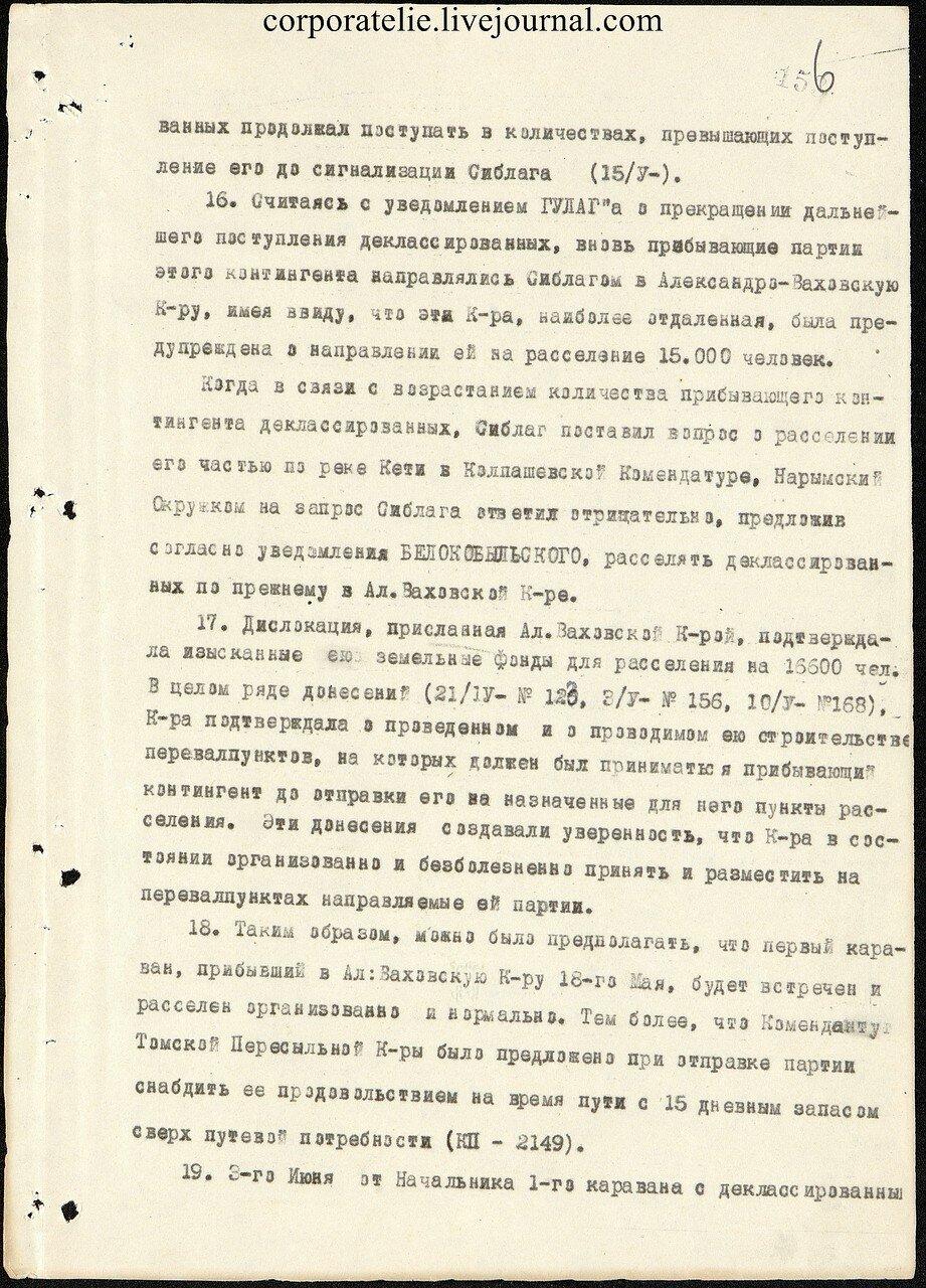 https://img-fotki.yandex.ru/get/196258/224693804.1a/0_13ee04_9c67986b_XXXL.jpg