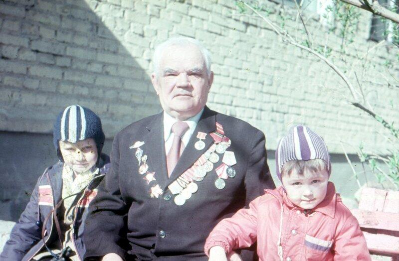 Я, дедушка, брат. Свердловск, возможно 9 или 1 мая 1981 г.