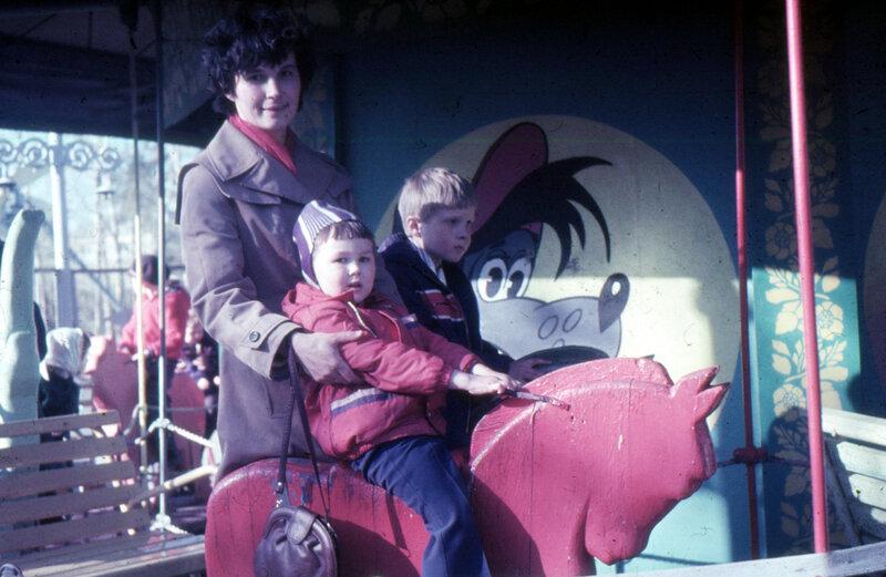 Мы с мамой и братом на карусели в парке отдыха Уралмаша, Свердловск, возможно май 1981 г.