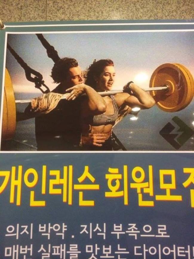 © bannedinhollywood.com  Фитнес-мотивация по-корейски: «Качаться надо было— тогда спаслисьбы