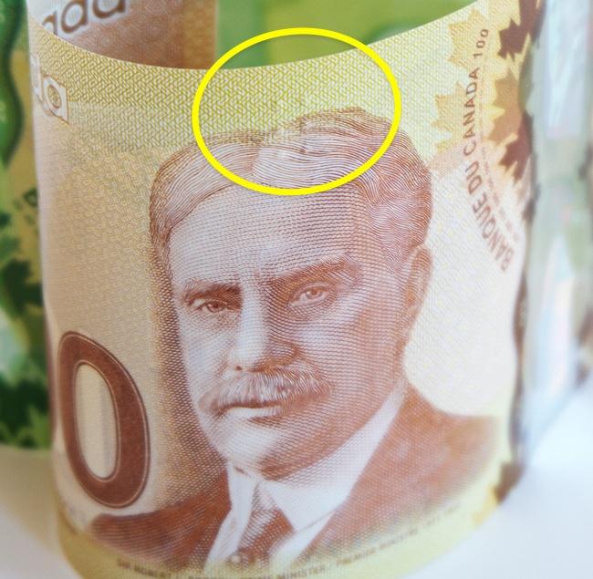 © vartimei / depositphotos.com  Еще один распространенный способ защиты банкнот, особенно высо