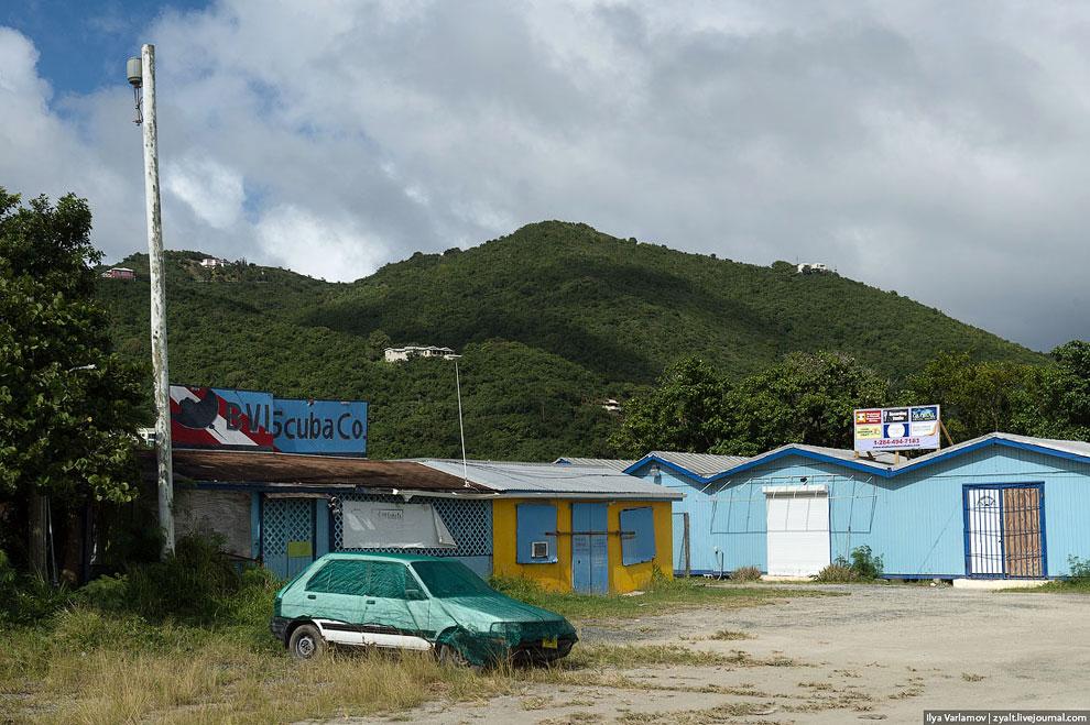 Город является одним из основных центров фрахтования яхт в Карибском бассейне.